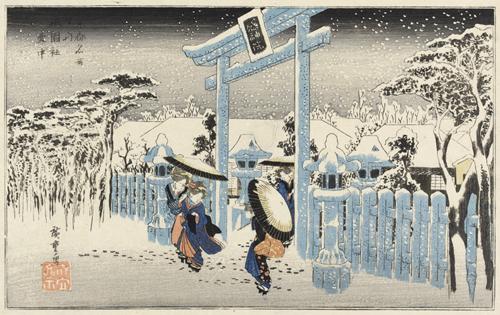 Utagawa Hiroshige (1797-1858), Gion in Snow, 1834